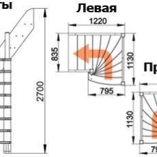 С поворотом на 90°, модель ЛС-91м