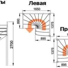 С поворотом на 180°, модель ЛС-01м