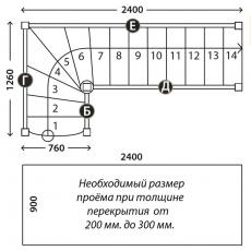 """""""ВОСТОК-ЭЛЕГАНТ""""   Г-образная"""