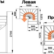 С поворотом на 180°, модель ЛС-05м